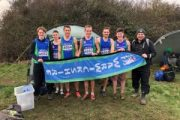 2019 Inter County Cross Country Championships